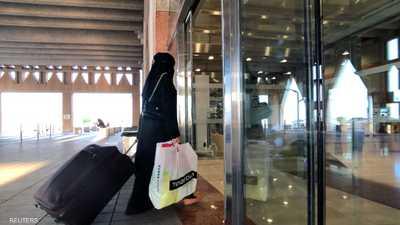 السعودية تبدأ تطبيق تعديلات قوانين السفر