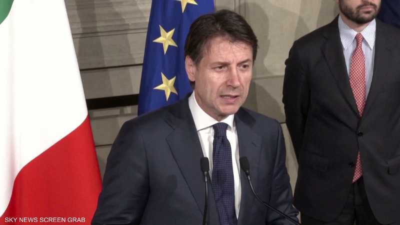 إيطاليا.. ترقب بعد استقالة رئيس الوزراء