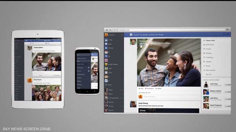 فيسبوك تطلق تقنية جديدة لحماية الخصوصية