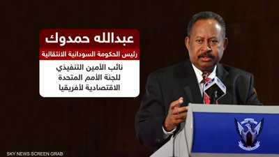 من هو حمدوك؟.. المرشح لرئاسة الحكومة السودانية