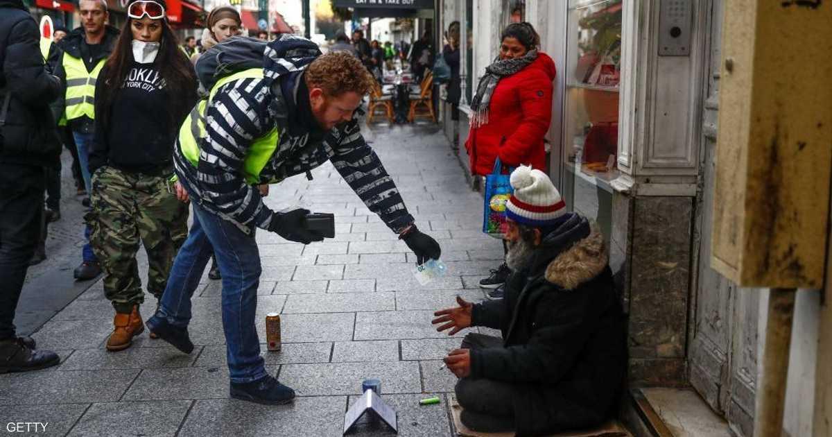 منظمة: الفقر يتفشى في فرنسا بدرجة