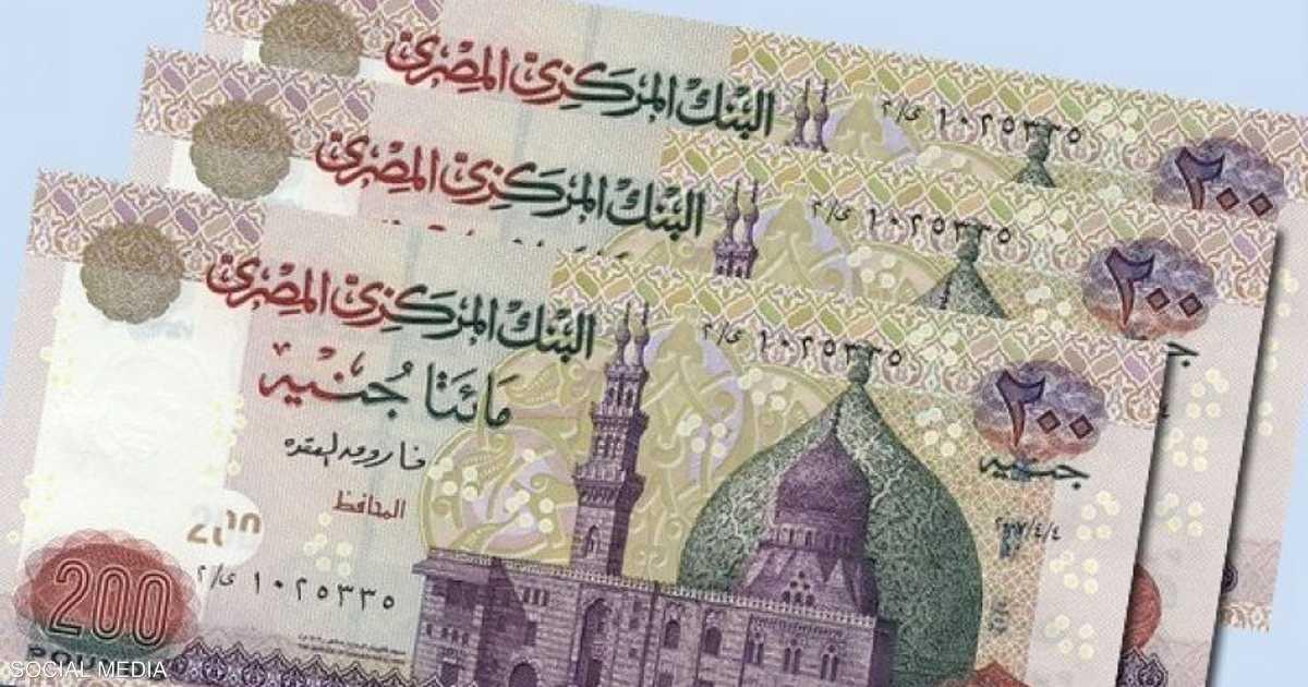 مصر.. توضيح رسمي بشأن ورقتي الـ500 والـ1000 جنيه؟   أخبار سكاي نيوز عربية