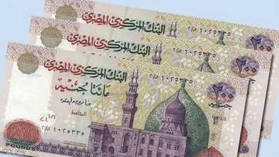 مصر.. توضيح رسمي بشأن ورقتي الـ500 والـ1000 جنيه؟