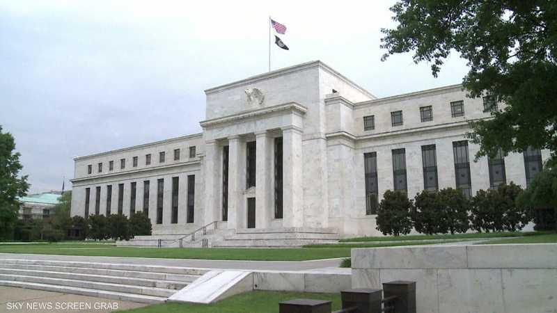 الفيدرالي: خفض الفائدة لا يعني سلسلة تخفيضات