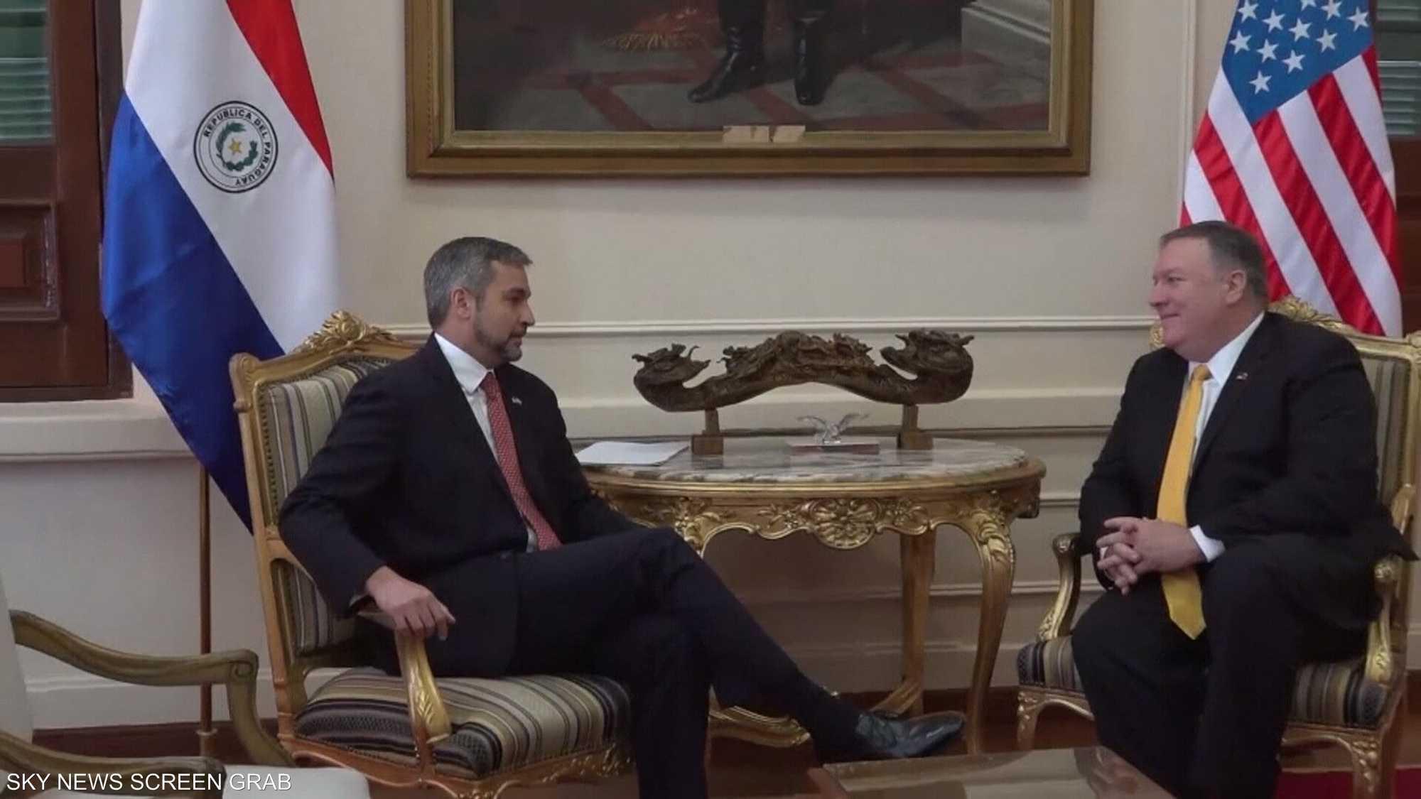 واشنطن تشيد بقرار باراغواي تصنيف حزب الله تنظيما إرهابيا