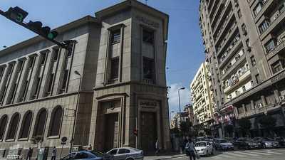 مصر.. ماذا سيفعل خفض أسعار الفائدة بالاستثمارات؟