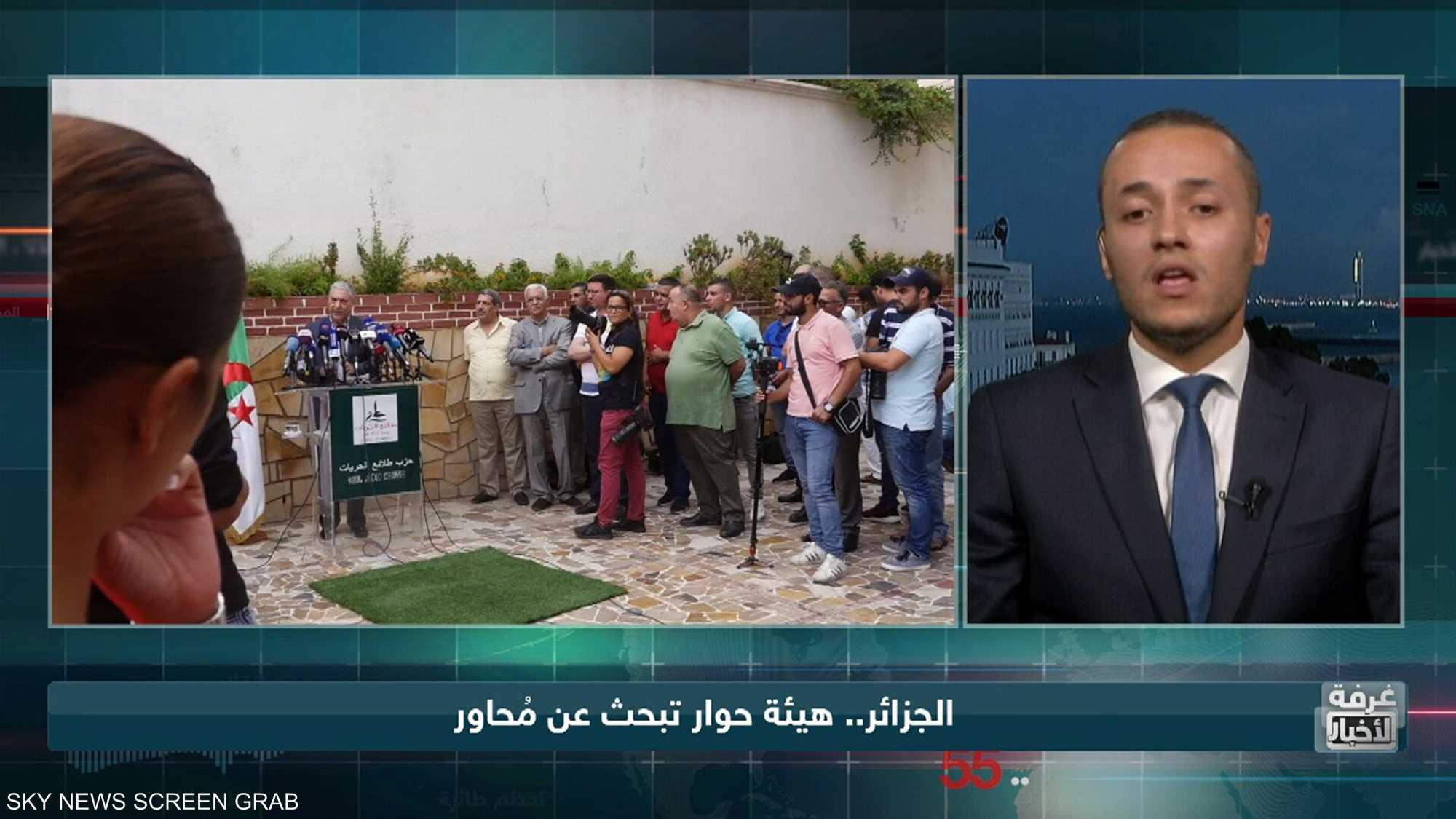 الجزائر.. هيئة حوار تبحث عن مُحاور