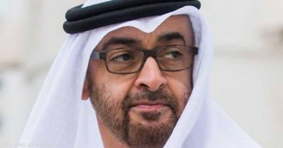 ولي عهد أبوظبي يدين الهجمات الإرهابية على أرامكو
