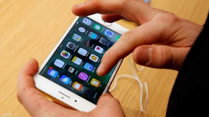 هاتف آيفون 7 خضع للتجربة وأ