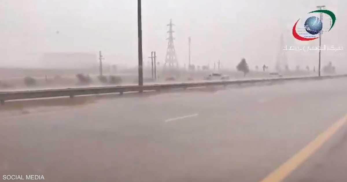 الإمارات.. أمطار غزيرة وبرَد في عز الصيف