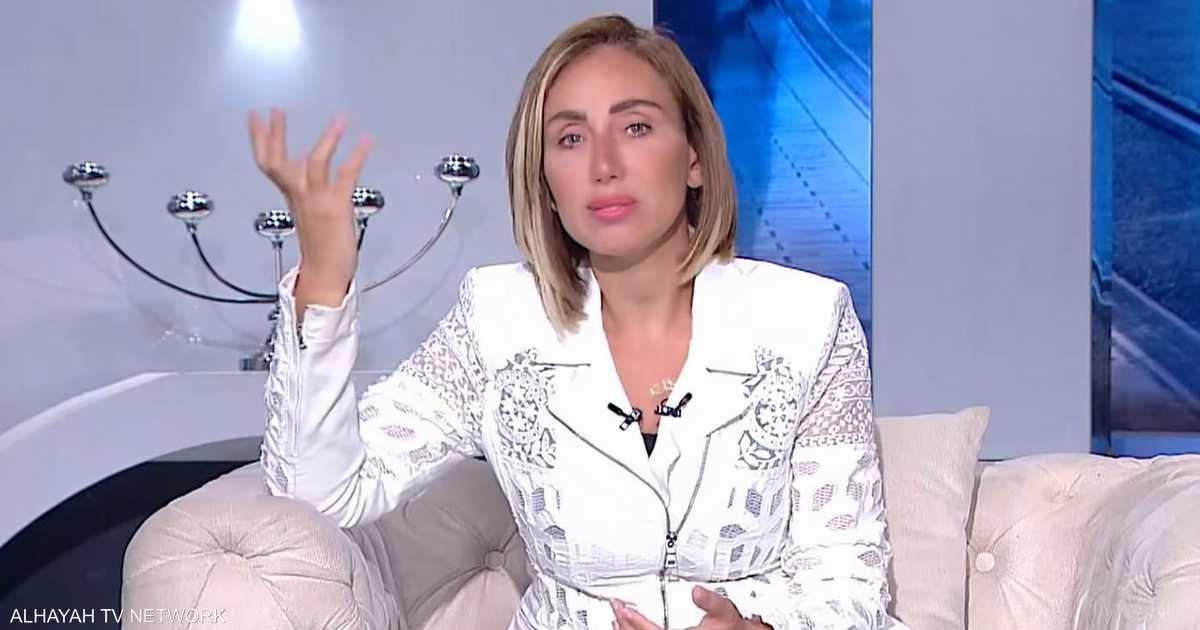 ريهام سعيد تثير الغضب بسبب
