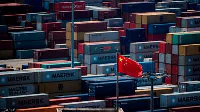 الصين تواصل فرض رسوم جمركية ردا على إجراءات أميركية