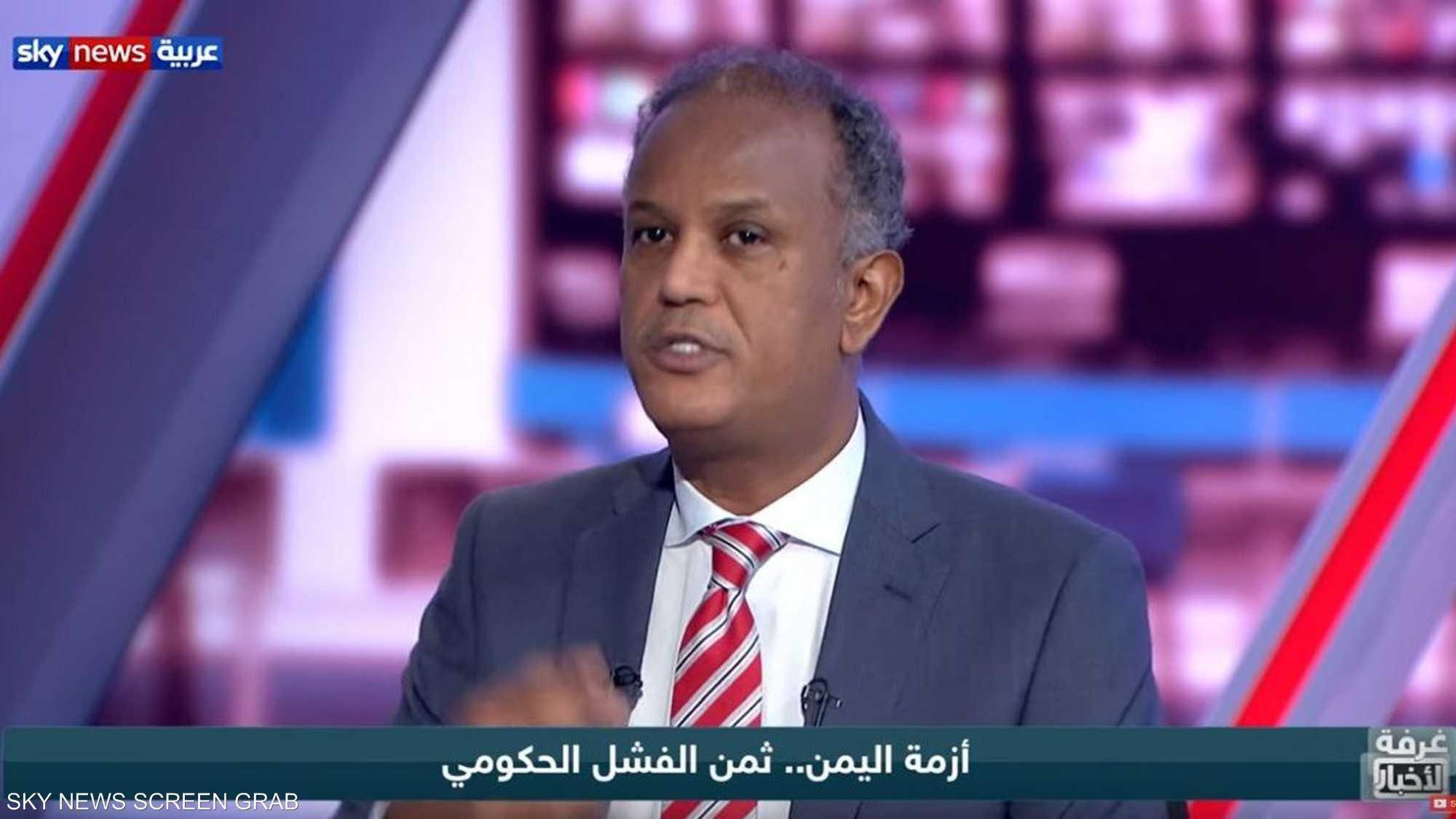 أزمة اليمن.. ثمن الفشل الحكومي