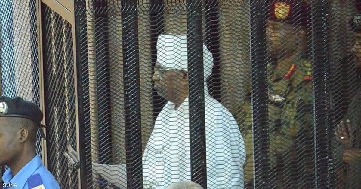 حراك السودان - Cover