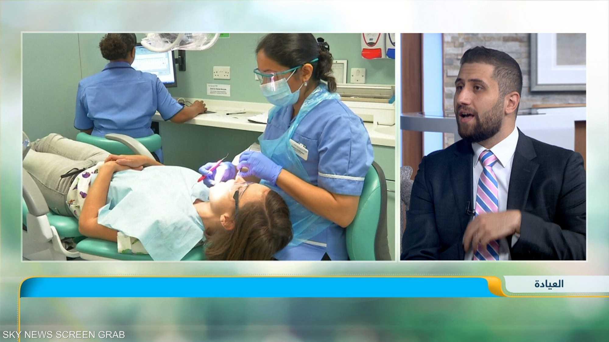 العيادة.. عوامل كثيرة تؤدي لحساسية الأسنان