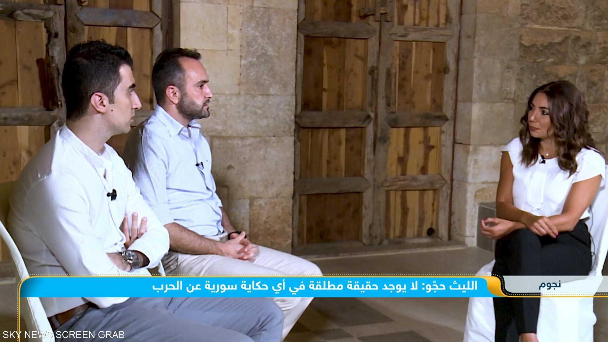 نجوم.. مع المخرج السوري الليث حجّو