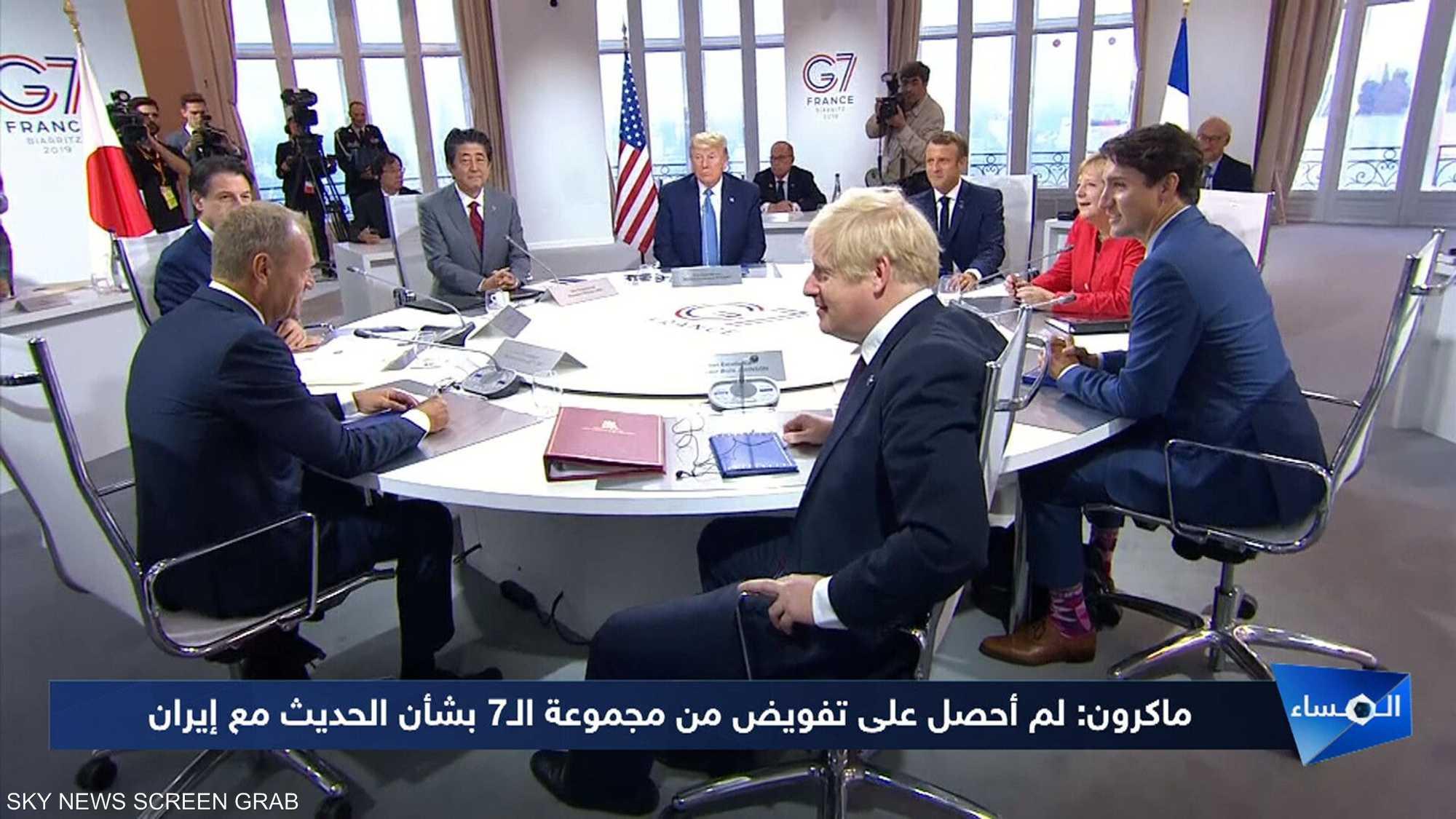 وصول جواد ظريف لمقر قمة مجموعة الـ7 في فرنسا