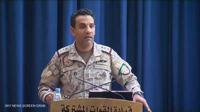 التحالف العربي: الأسلحة المستخدمة بهجوم أرامكو إيرانية الصنع