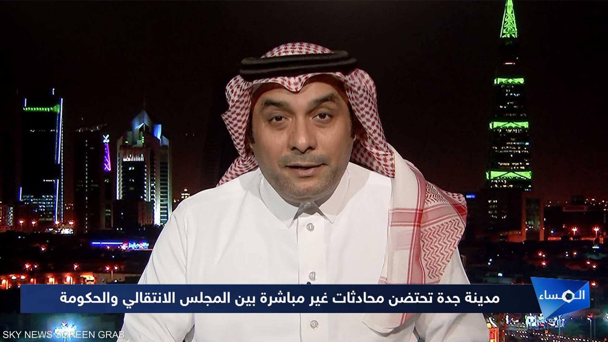 مباحثات بين الحكومة اليمنية والمجلس الانتقالي الجنوبي