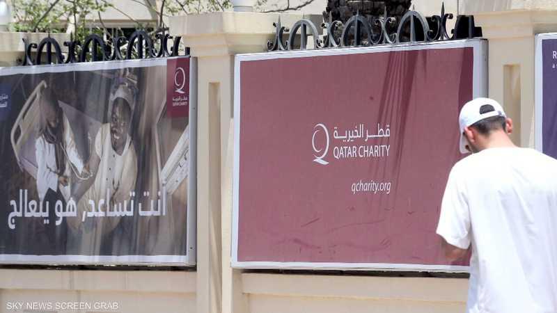 وثائقي أوروبي يسلط الضوء على دعم قطر للتطرف