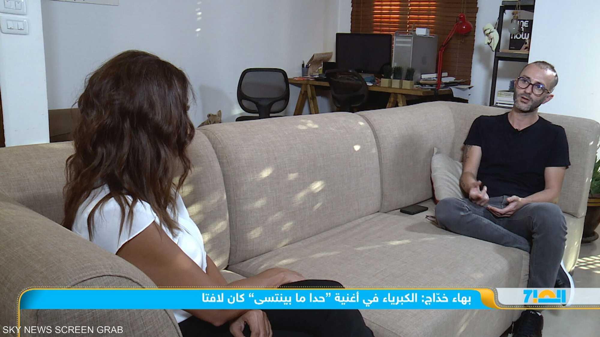 نجوم.. مع المخرج اللبناني بهاء خدّاج