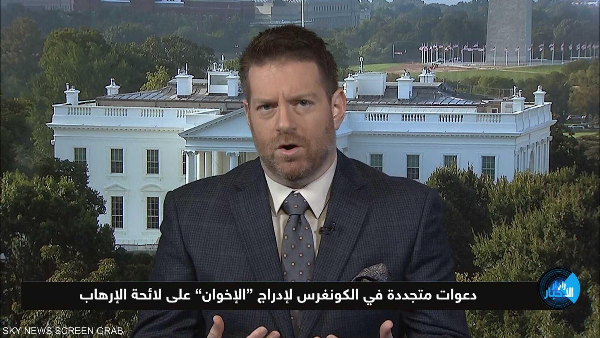 دعوات متجددة في الكونغرس لإدراج {الإخوان} على لائحة الإرهاب