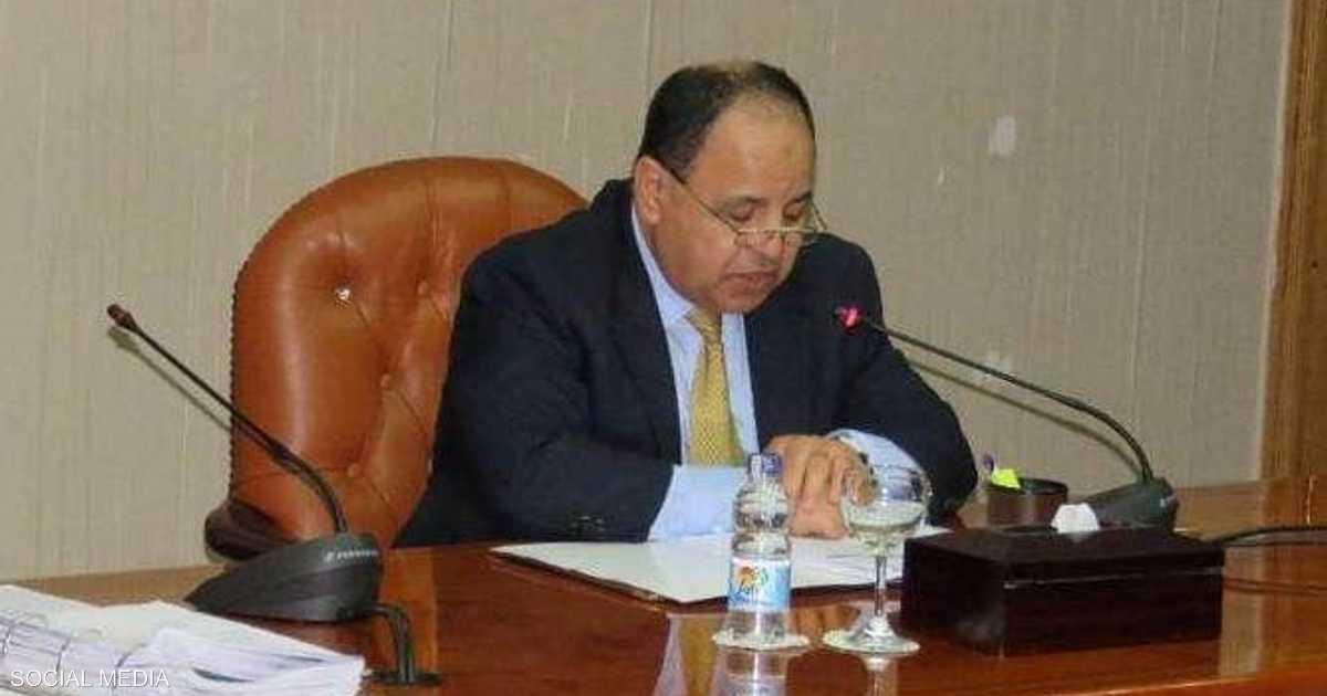 مصر.. وزارة المالية توضح حقيقة
