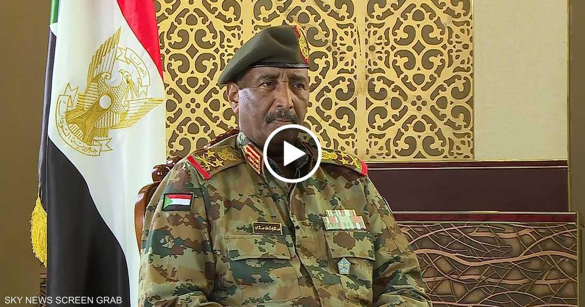 البرهان: نعمل على رفع اسم السودان من قوائم الإرهاب