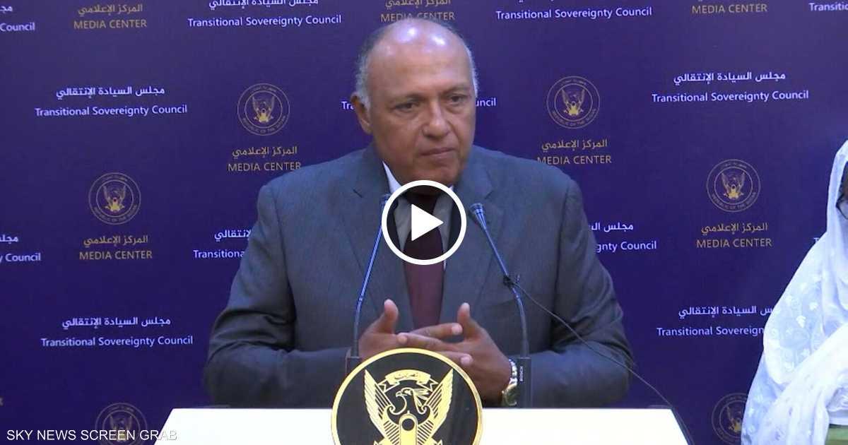 شكري: نسعى لرفع الحظر الدولي المفروض على السودان