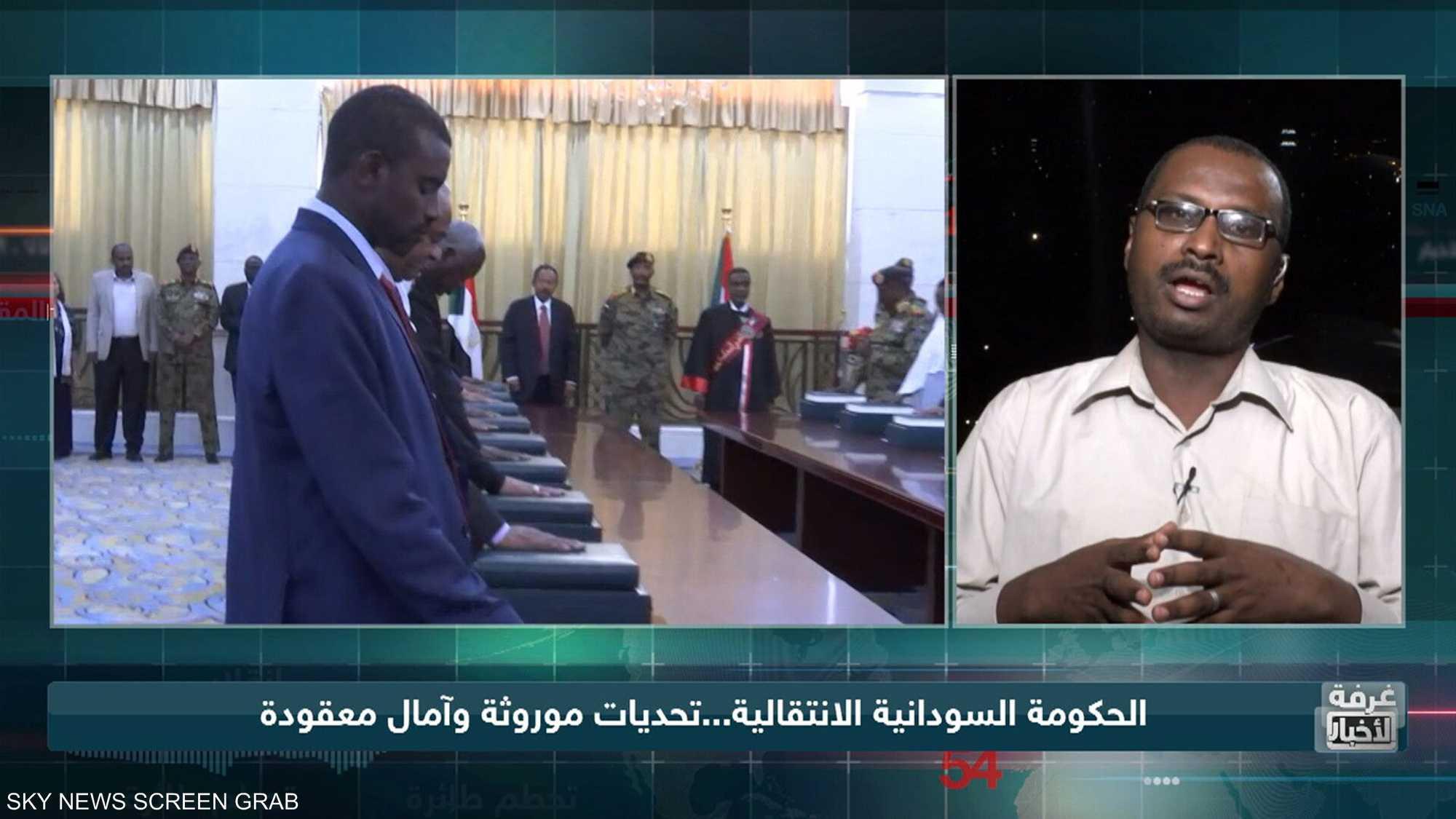 الحكومة السودانية الانتقالية.. تحديات موروثة وآمال معقودة