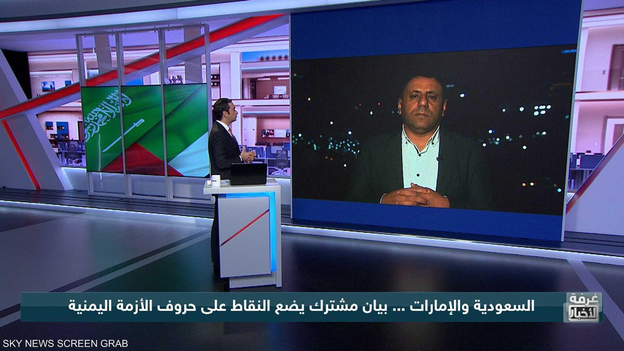 السعودية والإمارات.. بيان يضع النقاط على حروف الأزمة اليمني