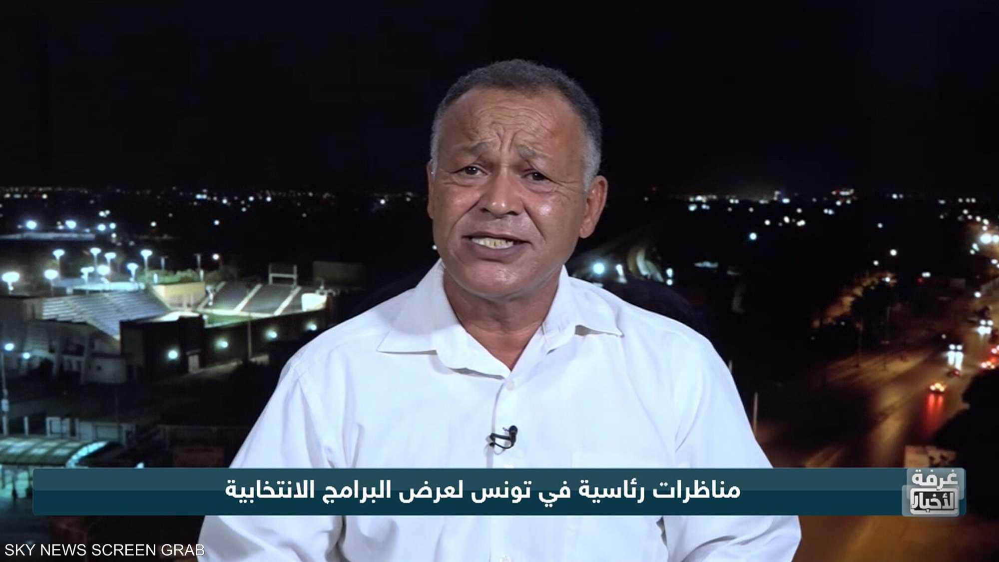 مناظرات رئاسية في تونس لعرض البرامج الانتخابية