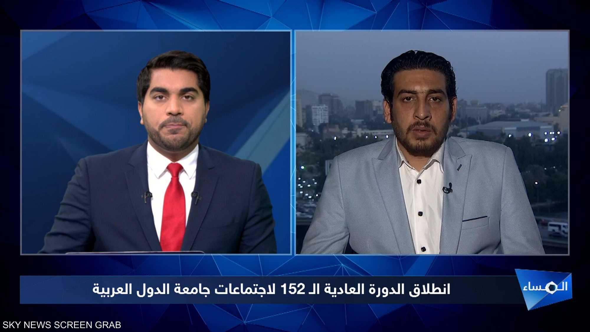 انطلاق الدورة العادية الـ 152 لاجتماعات جامعة الدول العربية