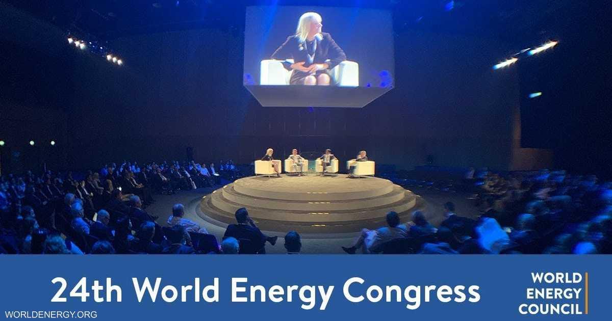 أبوظبي.. مؤتمر الطاقة العالمي يبحث الابتكارات التكنولوجية
