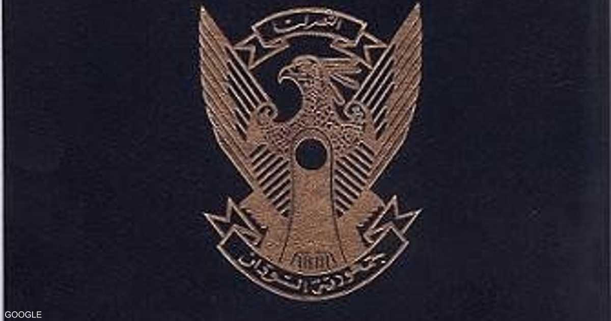 هكذا حوّل الإخوان الجواز السوداني من الأقوى أفريقيا إلى سلعة