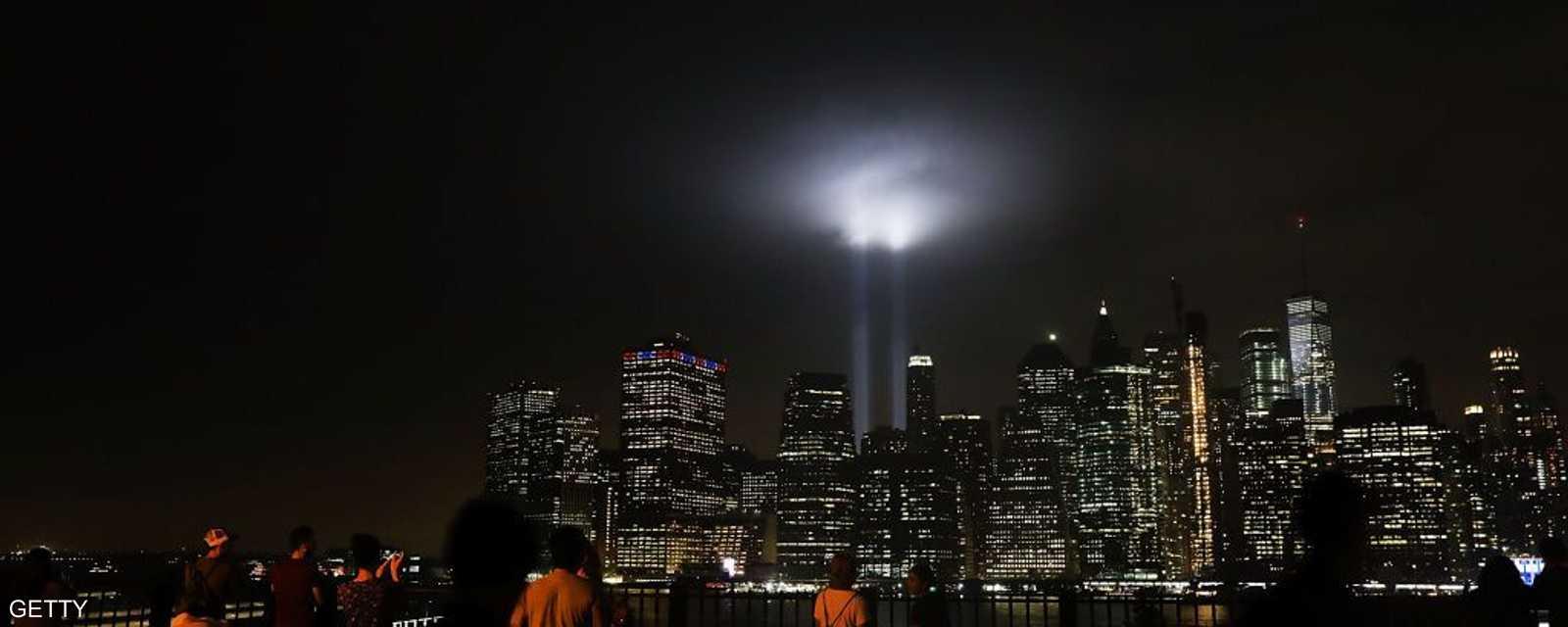 نيويورك تتذكر ضحاياها في الذكرى الثامنة عشرة لهجمات 11 سبتمبر.