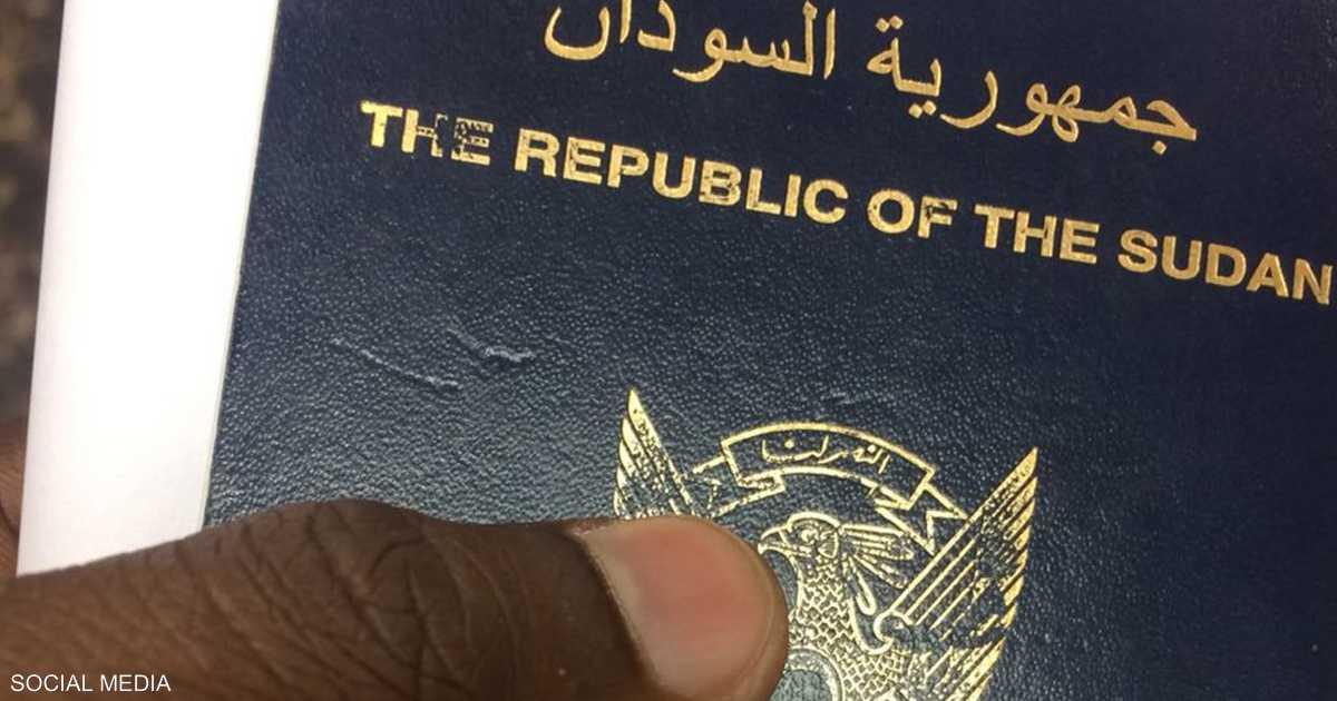 الجواز السوداني.. من جيب مانديلا إلى  سلعة إخوانية    أخبار سكاي نيوز عربية