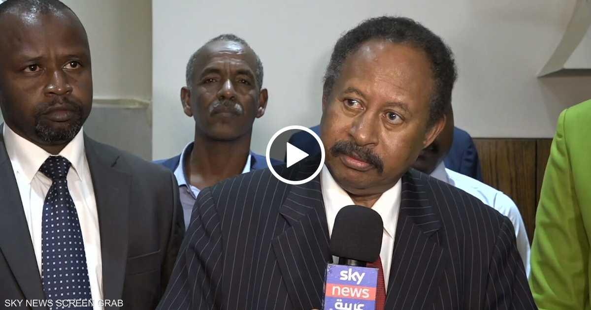 حمدوك: اتفقنا على إزالة كل العوائق بين الخرطوم وجوبا