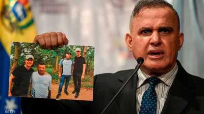 فنزويلا.. صورتان تضعان زعيم المعارضة بقفض الاتهام