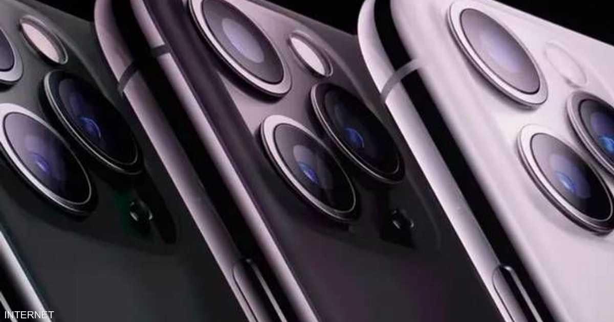 بالصور.. لماذا يثير آيفون 11 برو  فوبيا الثقوب ؟   أخبار سكاي نيوز عربية
