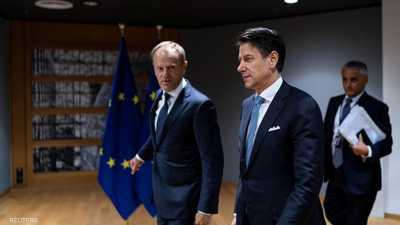 أول انتكاسة اقتصادية للحكومة الإيطالية الجديدة