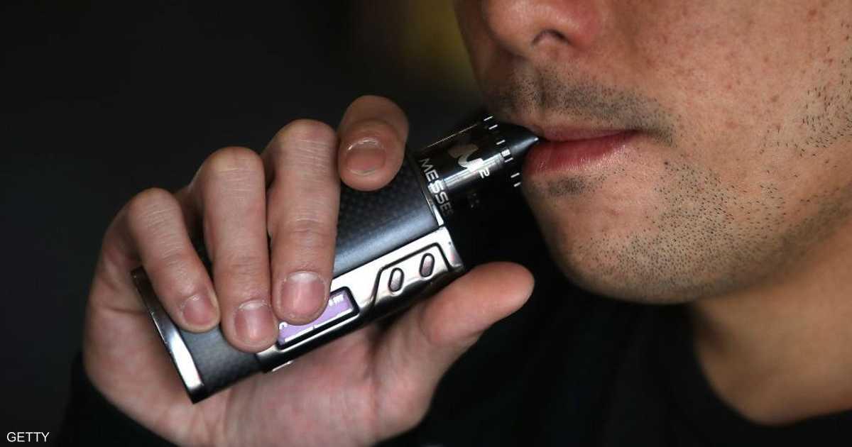 السجائر الإلكترونية.. أشد ضررا مما تعتقد
