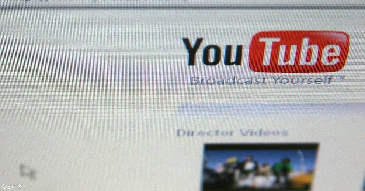 """يويتوب يوقف خدمة على الويب.. و""""التليفزيون الذكي"""" بديلا"""