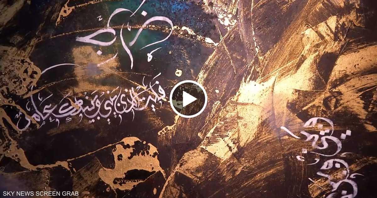 خطاطون يمزجون الخط والنقش لتجسيد الثقافة العرب