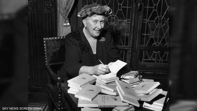 أغاثا كريستي.. مؤلفة الروايات الأكثر مبيعا في التاريخ