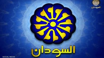 السودان.. حمدوك يقيل مدير هيئة الإذاعة والتلفزيون