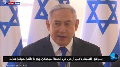 نتانياهو يتعهد بضم غور الأردن وشمال البحر الميت