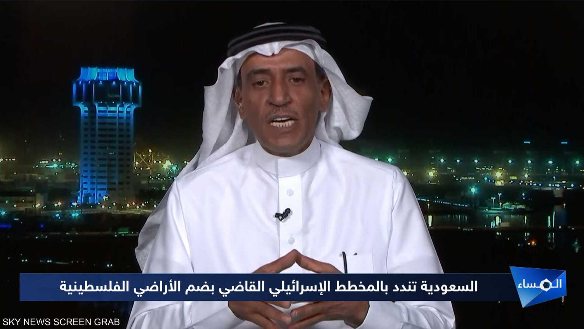 منظمة التعاون الإسلامي ترفض تصريحات نتانياهو