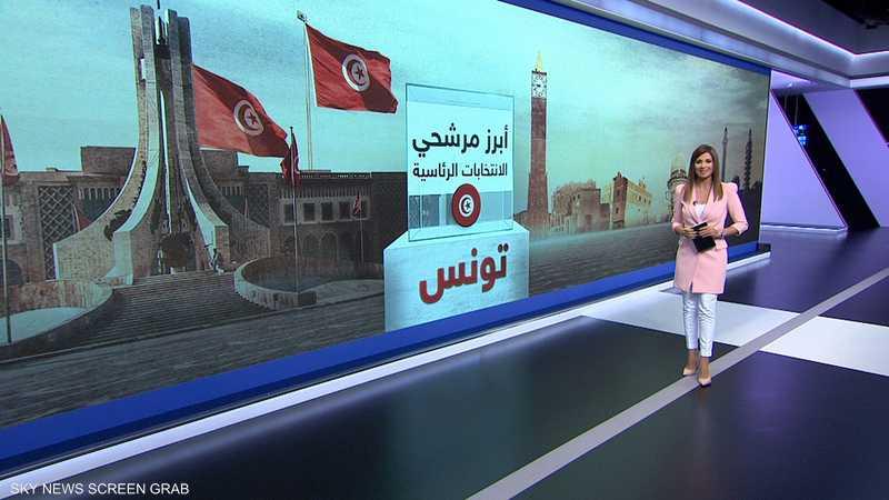 تونس.. أبرز مرشحي الانتخابات الرئاسية