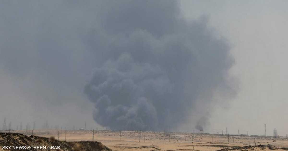 واشنطن: تقييمات استخبارية تؤكد ضلوع إيران في هجوم أرامكو
